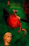 Andromache - Hüterin der N.O.T.I.Z.E.N. - Fantasy Notizbuch - fein liniert mit Hintergrundbild Drache - Samuriel Sternenfeuer