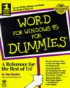 Word For Windows95 For Dummies (For Dummies (Computers)) - Dan Gookin
