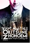 Kitsune no Hohoemi: Never trust a smiling fox - Violet Nightfall