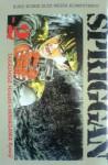 Spriggan Vol. 2 - Hiroshi Takashige, Ryouji Minagawa