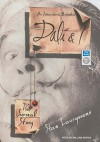 Dali & I: The Surreal Story - Stan Lauryssens, William Dufris