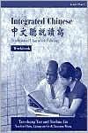 Integrated Chinese: 1/1 Wkbk - Daozhong Yao, Yuehua Liu, Nyang-Ping Bi