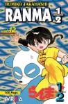 Ranma 1/2, #12 - Rumiko Takahashi