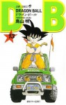 Dragon Ball, Volume 13 - Akira Toriyama