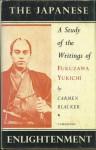 Japanese Enlightenment: A Study of the Writings of Fukuzawa Yukichi - Carmen Blacker