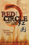 Red Circle - China and Me 1949 - 2009 - Stephen Chen