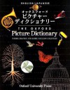 The Oxford Picture Dictionary English/Japanese: English-Japanese Edition - Norma Shapiro, Jayme Adelson-Goldstein