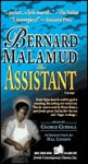 The Assistant - Bernard Malamud, George Guidall