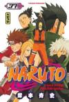 Naruto, Tome 37 (Naruto, #37) - Masashi Kishimoto, Sébastien Bigini