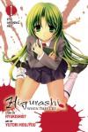 Higurashi When They Cry: Eye Opening Arc, Vol. 1 - Ryukishi07, Yutori Houjyou