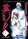 Vampire Princess Miyu 1 - Kakinouchi Narumi