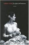 La figlia dell'ottimista - Eudora Welty, Isabella Zani
