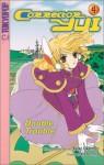 Corrector Yui # 4: Double Trouble - Keiko Okamoto, Kia Asamiya