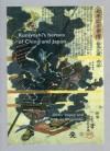 Kuniyoshi's Heroes of China & Japan (Warrior) - Oliver Impey