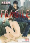 Fragile - Narise Konohara, Hiroi Takao