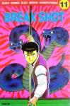 Break Shot Vol. 11 - Takeshi Maekawa