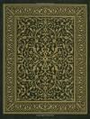 The Koran: Holy Quran - Anonymous, Ayatullah Agha H.M.M. Pooya Yazdi, Tahrike Tarsile Qur'an Inc.