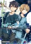 Sword Art Online 09 - Alicization Beginning - Reki Kawahara