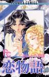 恋物語、 Vol. 10 - Chiho Saitou
