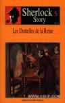 Sherlock'Story 4 - Les dentelles de la Reine - Inconnu