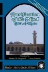 Purification of the Mind (Jila' Al-Khatir), Second Edition - Abd Al-Qadir Al-Jilani, Shetha al-Dargazelli, Louay Fatoohi