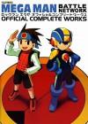 Mega Man Battle Network: Official Complete Works - Capcom