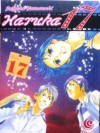 Haruka 17 Vol. 17 - Sayaka Yamazaki