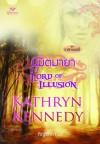 นิมิตมายา / The Lord of Illusion (The Elven Lords Series, #3) - Kathryne Kennedy, แคธรีน เคนเนดี้, กัญชลิกา