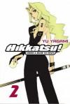 Hikkatsu! Vol. 3 - Yu Yagami