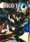 Brave 10, Vol 6 - Kairi Shimotsuki, 霜月かいり