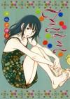 マニマニ (FEEL COMICS) (Japanese Edition) - 宇仁田ゆみ
