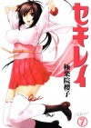 Sekirei Volume 7 - Sakurako Gokurakuin