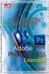 36 Jam Belajar Komputer ADOBE PHOTOSHOP CS5 Extended - Budi Permana