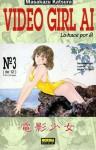 Video Girl Ai, Vol.3 - Masakazu Katsura