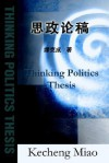 Thinking Politics Thesis - Kecheng Miao