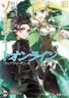 Sword Art Online 03 - Fairy Dance - Reki Kawahara