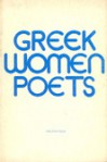 Greek Women Poets - Eleni Fourtouni