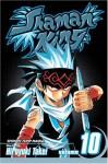 Shaman King 10 - Takei Hiroyuki