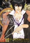 Clockwork Angel: The Mortal Instruments Prequel: Volume 1 of The Infernal Devices Manga (Infernal Devices: Manga) - HyeKyung Baek, Cassandra Clare