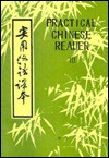 Practical Chinese Reader III - Liu Xun
