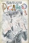 Genkaku Picasso, Vol. 1 - Usamaru Furuya, Furuya Usamaru