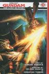 The Last Outpost - Koichi Tokita