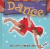 Dance - Holly Karapetkova