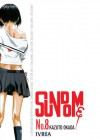 Sundome, Vol. 8 (Bolsillo con sobrecubierta) - Kazuto Okada