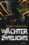 Wächter des Zwielichts (Wächter-Saga, #3) - Christiane Pöhlmann, Sergej Lukianenko, Sergei Lukyanenko