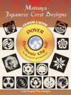 Matsuya Japanese Crest Designs CD-ROM and Book - Matsuya Company, Dover Publications Inc.