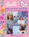 Barbie and Kelly's Special Day - Rita Balducci
