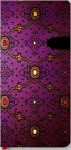 JOURNAL: French Ornate Violet Slim Lined (French Ornate Collection) - NOT A BOOK