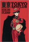Tokyo Babylon Omnibus Book One - CLAMP, Carl Gustav Horn