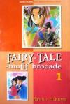 Fairy Tale Motif Brocade Vol. 1 - Kyoko Hikawa